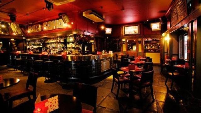 Translate Cafe Bar
