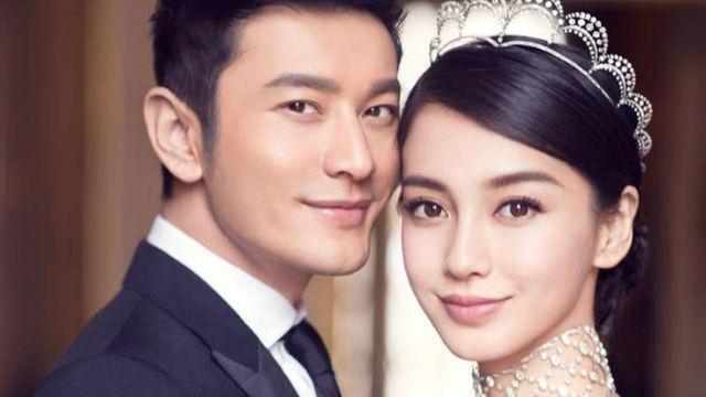 Mr. Xiaoming Huang & Ms. Ying (Angelababy) Yang ... | 640 x 360 jpeg 26kB