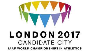 IAAF London Logo