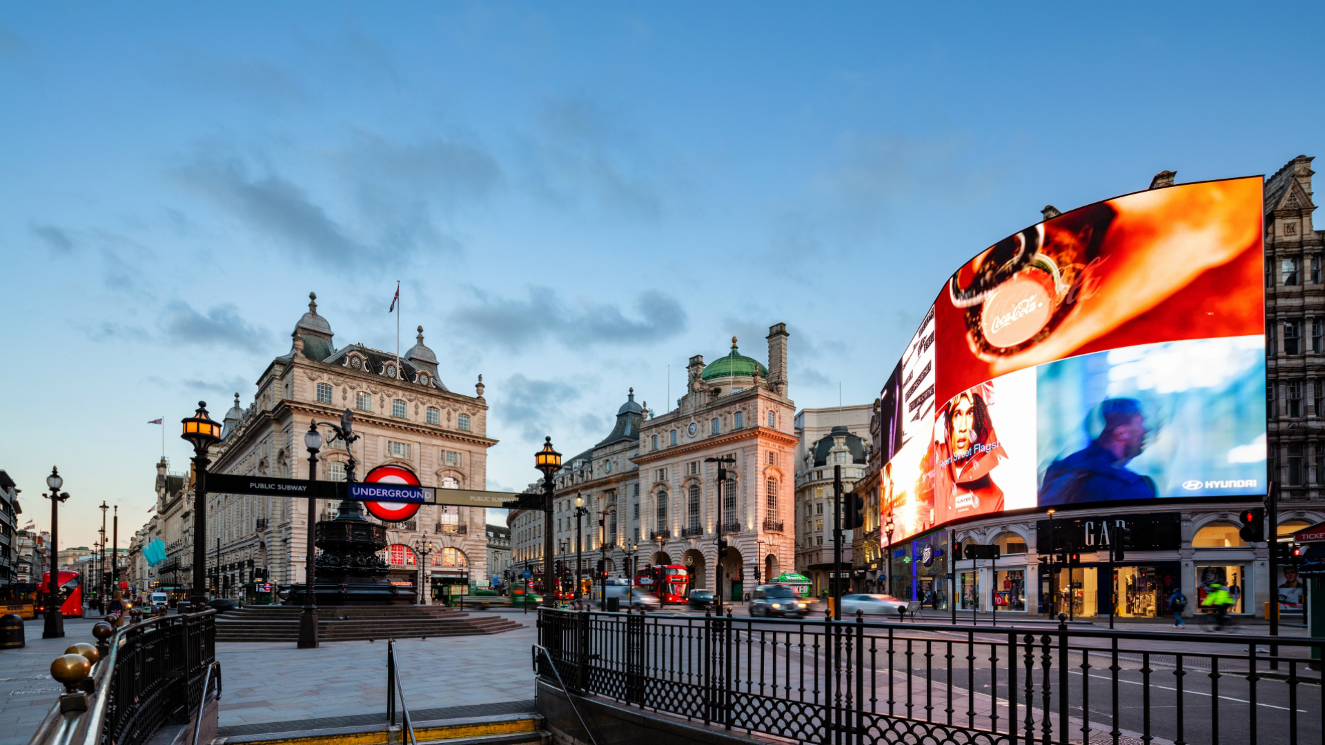 BYD case study, Piccadilly Circus
