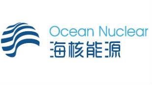 Ocean Nuclear logo