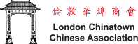 London Chinatown Chinese Association