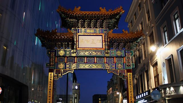 Qing Dynasty style Chinese Gate in Chinatown London on Wardour Street