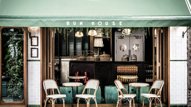 bun house tea room restaurant chinois. Black Bedroom Furniture Sets. Home Design Ideas