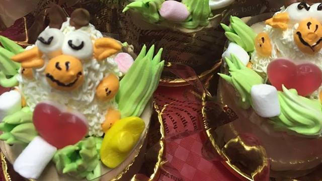 Phenomenal Golden Gate Cake Shop Cakes Bakers Bakeries Visitlondon Com Funny Birthday Cards Online Drosicarndamsfinfo