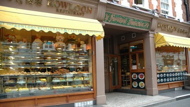 Pleasing Kowloon Chinese Restaurant Visitlondon Com Download Free Architecture Designs Itiscsunscenecom