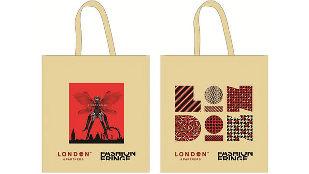Confex Fashion Bag